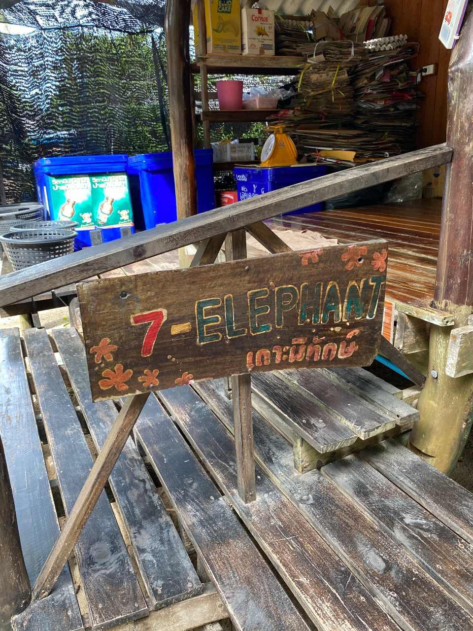 Een bord met 7-Elephant in plaats van 7-Eleven