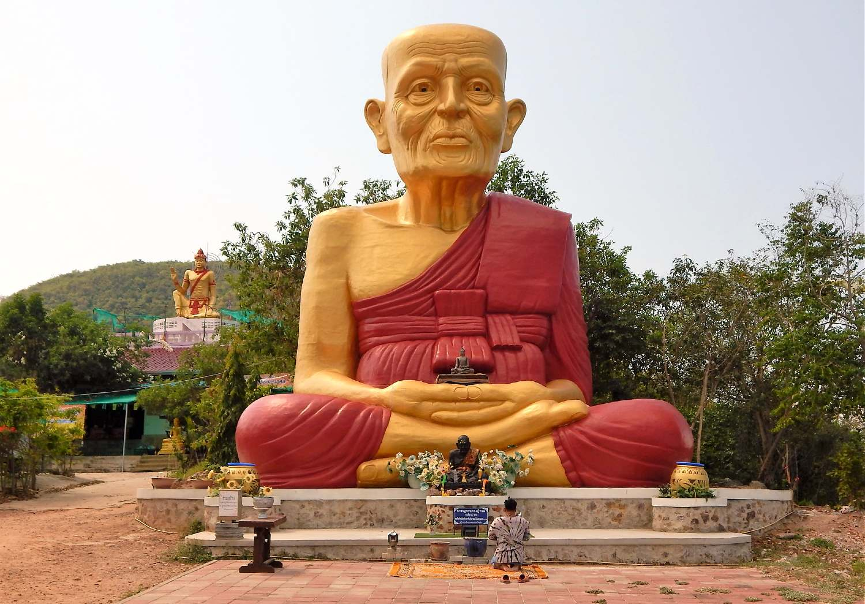 Buddha Viewpoint Koh Larn
