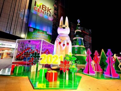 Christmas Decoration At MBK Center In Bangkok During The Christmas Of 2020