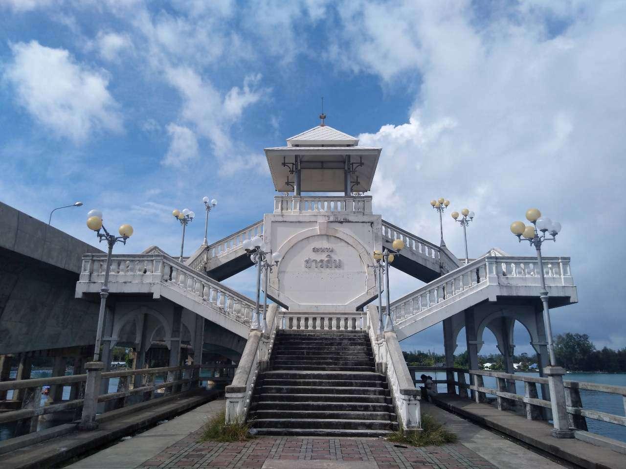 Lookout tower on the old Sarasin Bridge of Phuket, Thailand
