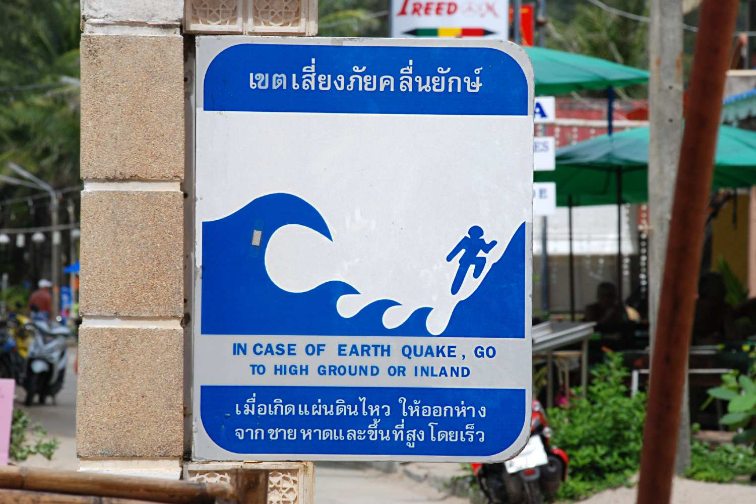 What to do in the event of a tsunami sign in Kamala on Phuket