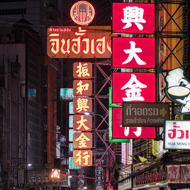 Chinatown (Bangkok) tijdens de nacht